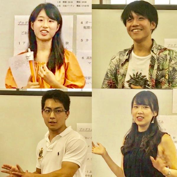 7/23 スクールイベント★海外高校大学留学&インターン体験報告会