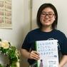 祝・高1生サエさん★ AFSアメリカ高校留学選考試験に1度で見事合格!