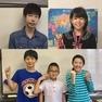 かながわ小中学生英語スピーチコンテスト ★ 4名➕1名 本選出場