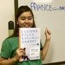 スクールOG 高1生リコさん★ 来月9月AFSフランス高校留学に出発 ‼︎