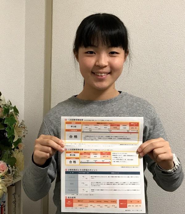祝・中1生 ★ 英検準2級英作文満点・2次Q&A満点合格!