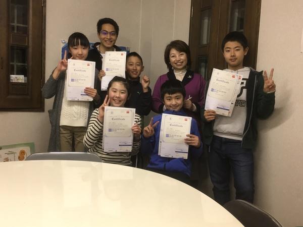 小5,6年全員・英検3級合格!★ 筆記・面接試験満点合格者!