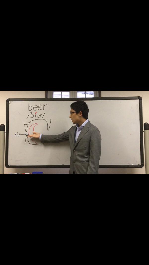 """#7 海外で通じる """"beer"""" の発音方法"""