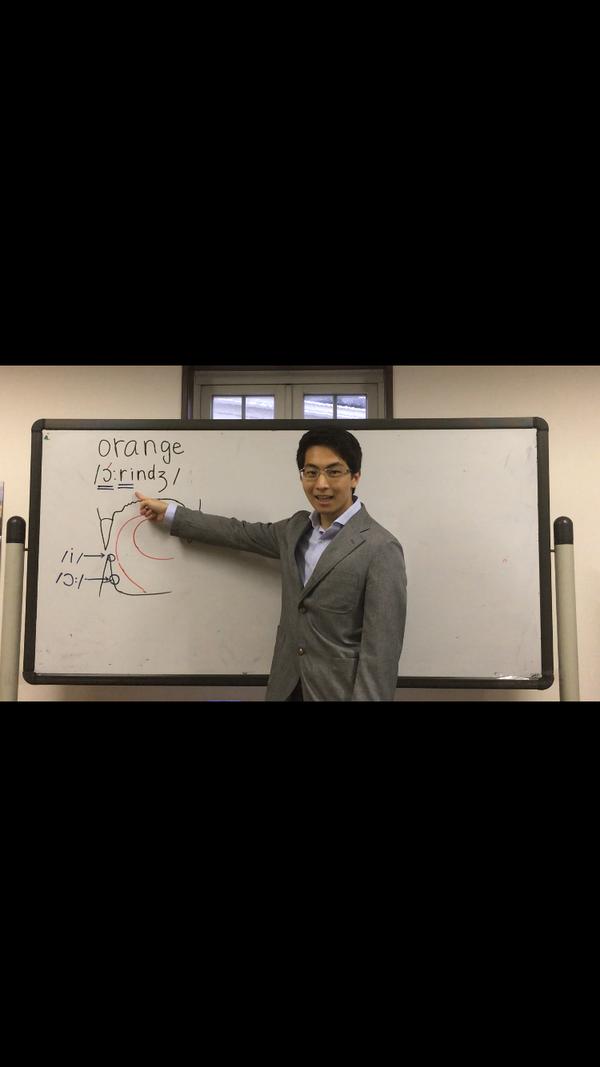 """#5 海外で通じる """"orange"""" の発音方法"""