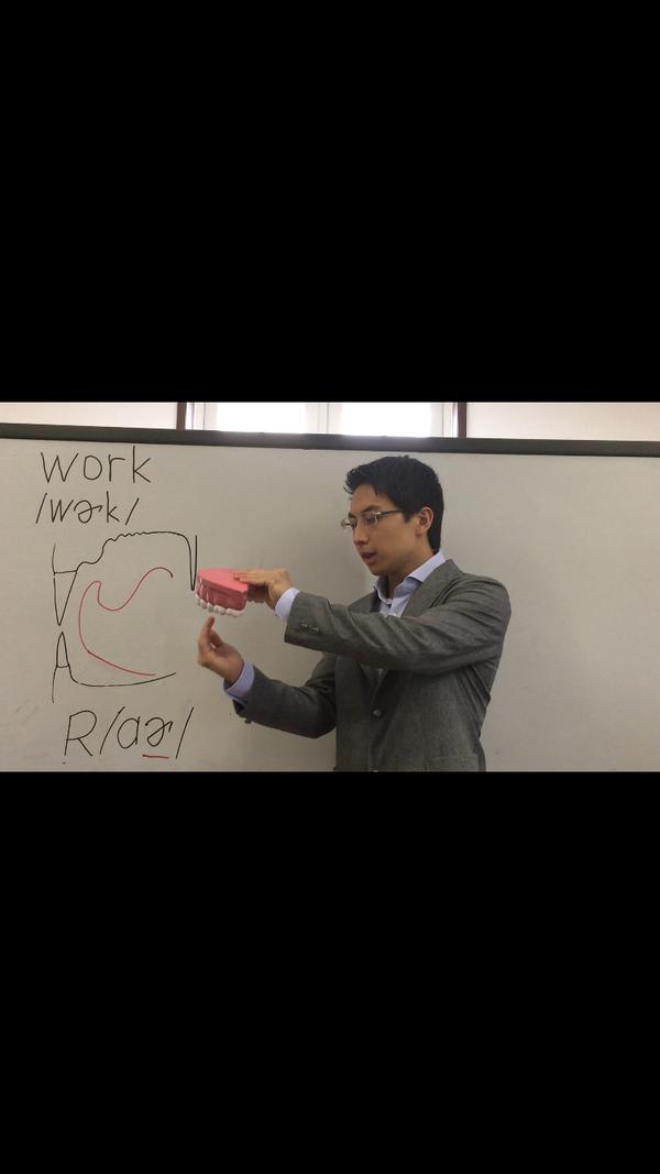 """#9 海外で通じる""""work""""の発音方法"""