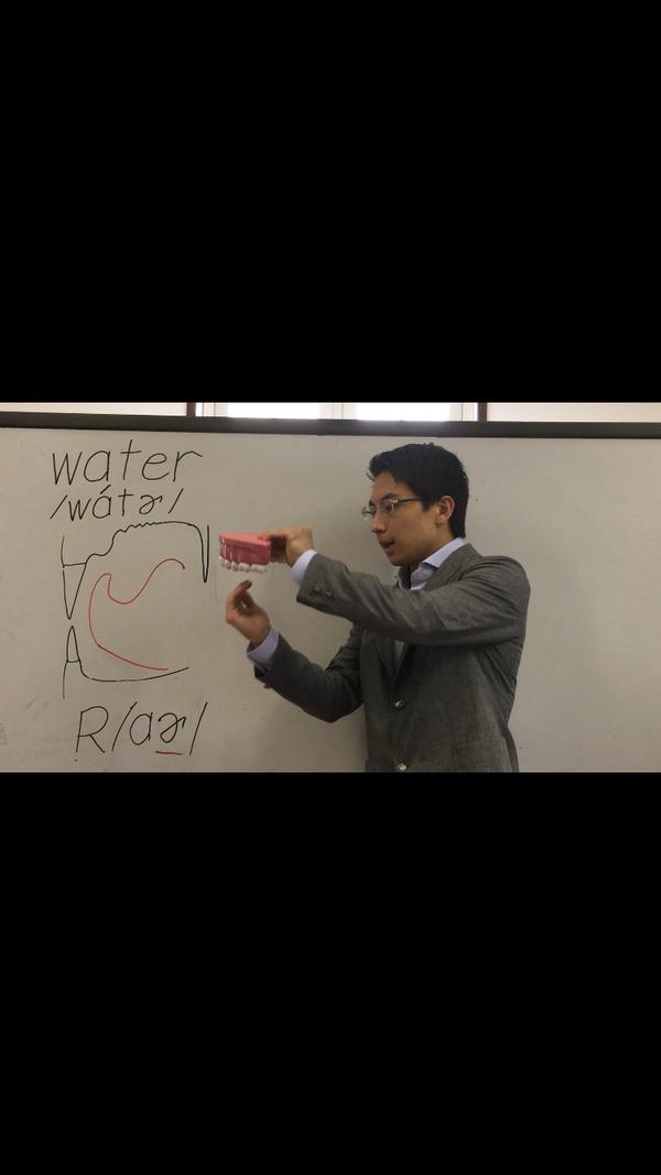 """#1ビデオレッスン★ 海外で通じる""""water""""の発音方法"""