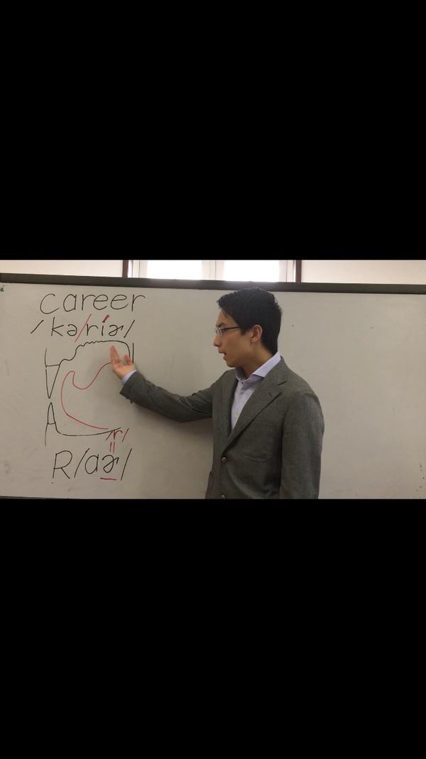"""#3 海外で通じる """"career"""" の発音方法"""