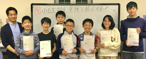 祝・英検4級全員余裕の合格 ★ 1月に3級挑戦 JHクラス小6.中1生