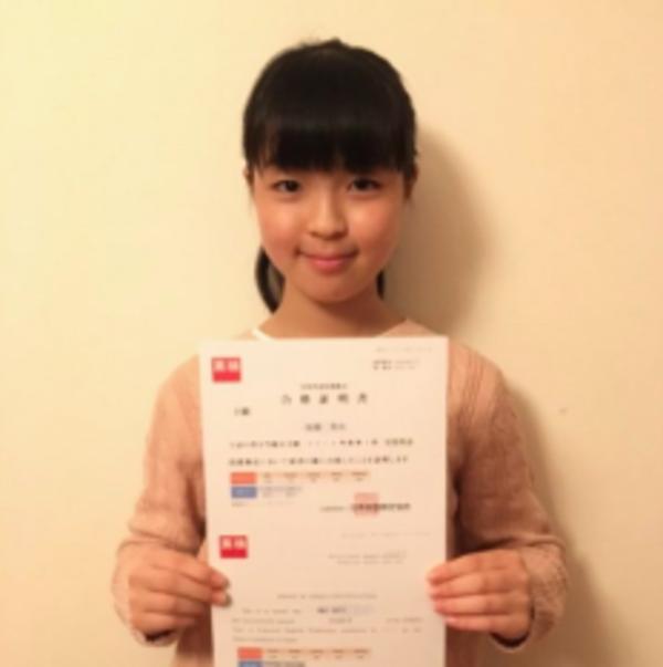 """中学生 英検2級余裕で合格! """"3つの秘訣""""とは!?   1次試験編"""