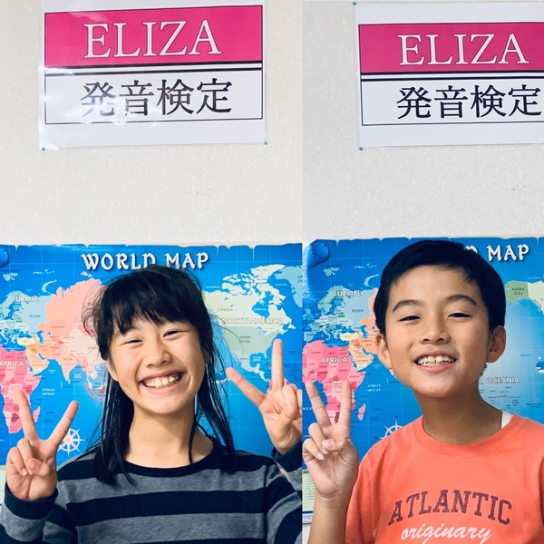 動画・生徒さん難関アルファベットを発音 ELIZA発音検定10級合格者から2名!