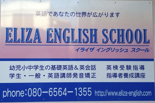 新年度生徒募集★正しい発音から学ぶ英語学習! パピー クラス・対象 年長 小1生 小2生