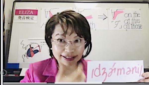 7/14 私立青翔開智中学校で英語授業 ★ 今年度はオンラインによる訪問授業!