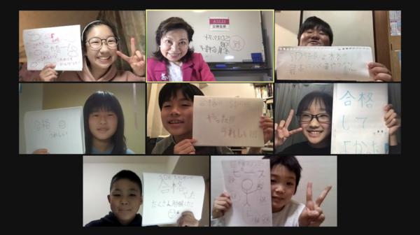 祝・ELIZA発音検定SD5級 🌸 小学5・6 年生全員合格!